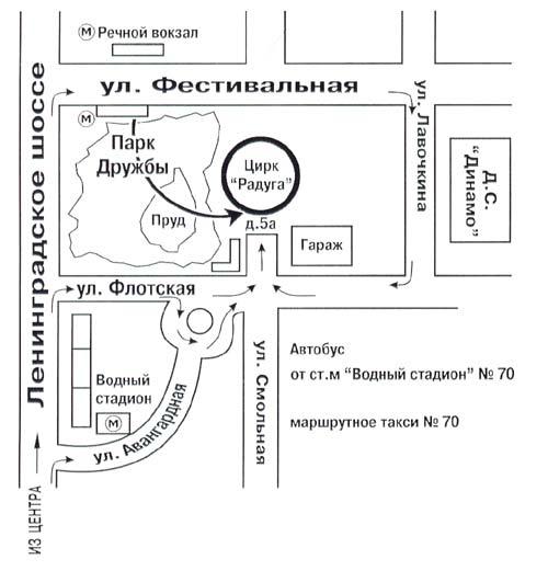 67 больница в москве схема
